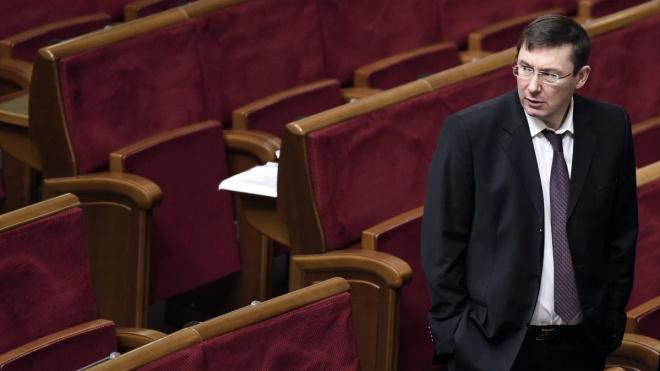 Луценко готов дать показания по делу о возможном импичменте Трампа
