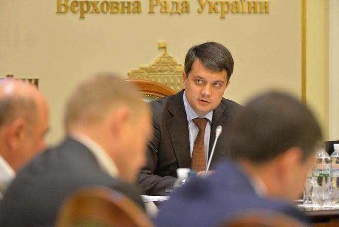 В проект повестки дня второй сессии ВР внесено 188 вопросов, – Разумков