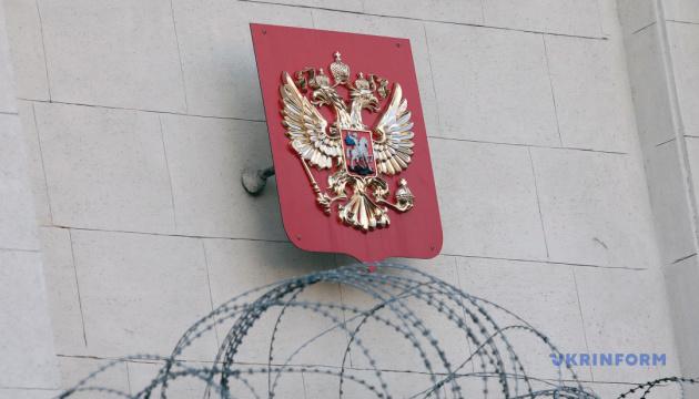 ЕС может ввести киберсанкции против России и Китая, – Bloomberg
