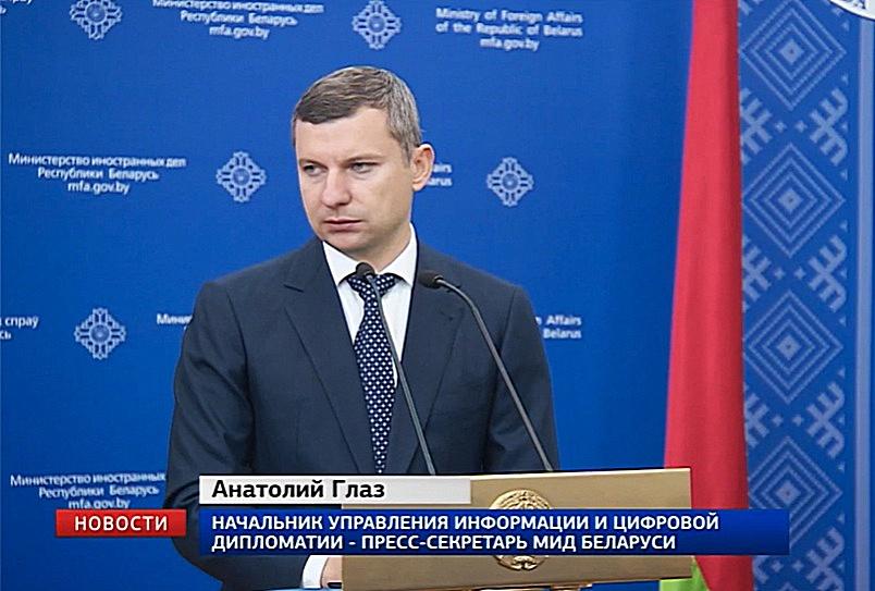 """МИД Беларуси ответил на """"заезженные советы"""" Зеленского"""