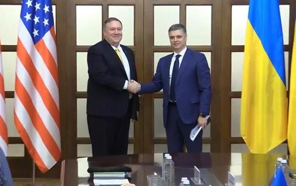 Пристайко встретился с госсекретарем США в Киеве