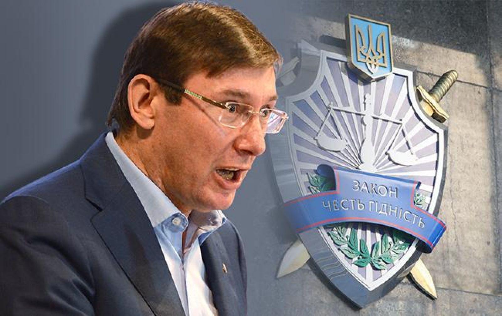 Луценко обещает еще более жесткую люстрацию в случае отмены закона об оч...