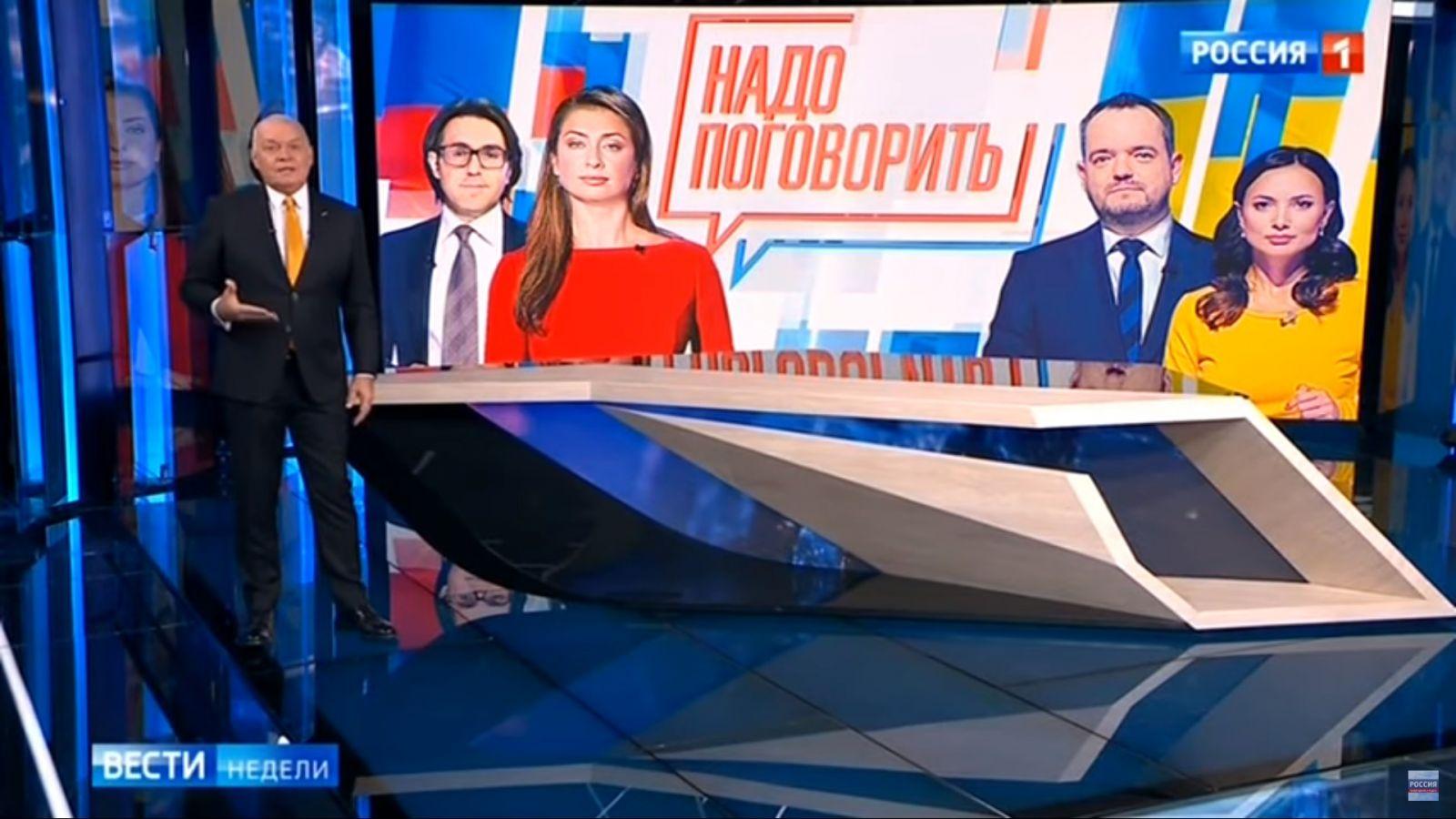 """Уже """"НЕ надо поговорить"""": как сорвался прямой телемост с каналом """"Россия..."""