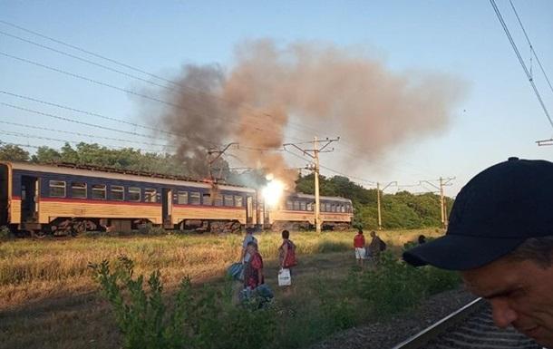 Под Днепром во время движения загорелась электричка