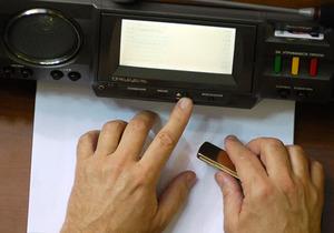 Во Львове журналисты зафиксировали случай кнопкодавства от ВО Свобода