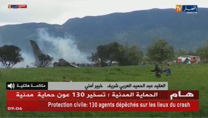 В Алжире разбился самолет, не менее 200 погибших