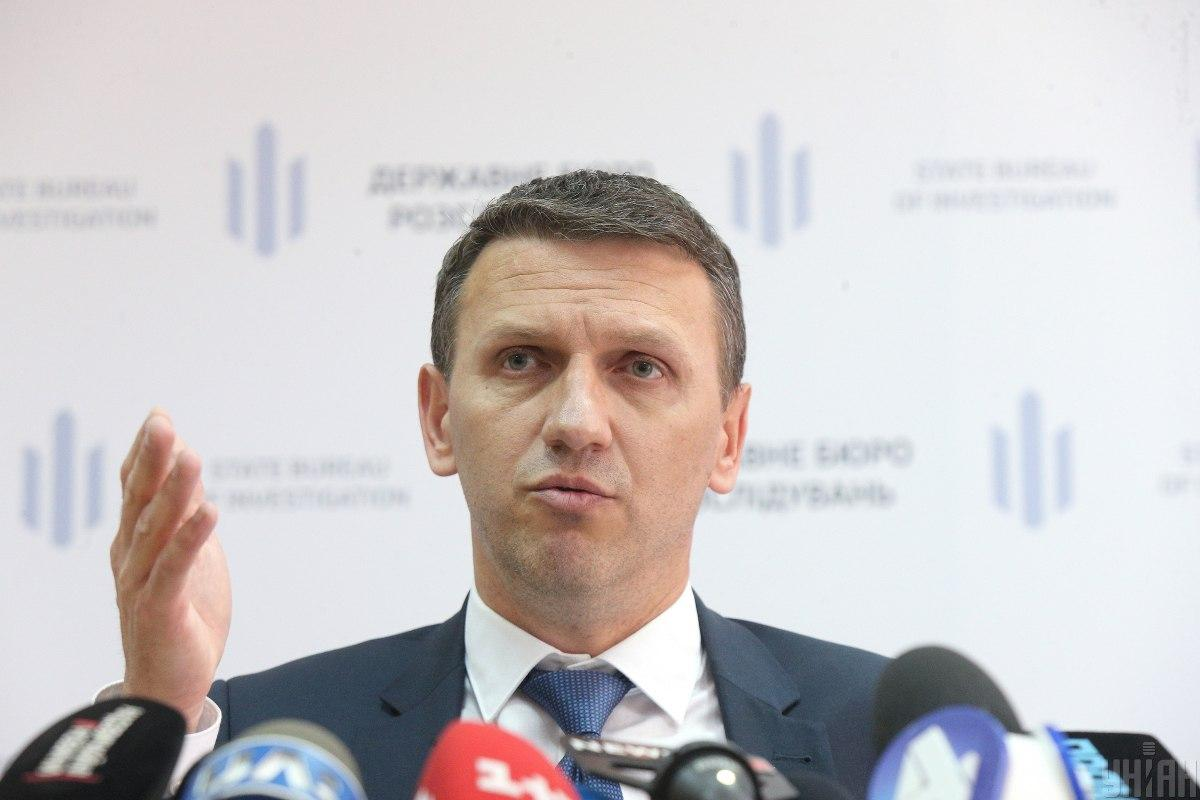 В Генпрокуратуре открыли дело против экс-главы ГБР Романа Трубы
