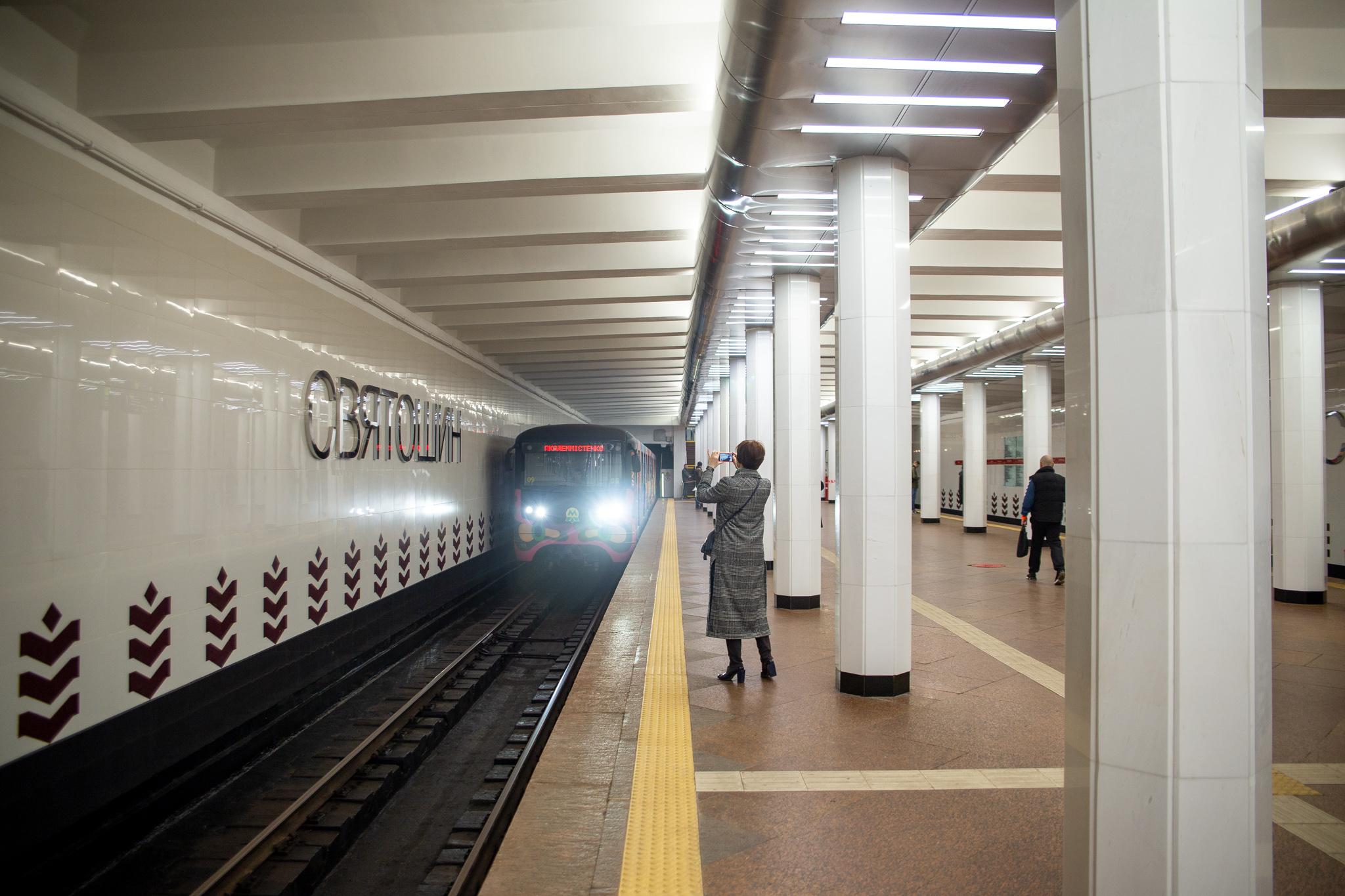 Киевские власти обещают капитально отремонтировать 15 станций метро
