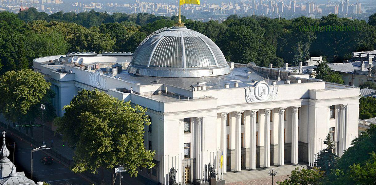 Конституционный суд одобрил законопроект о снятии депутатской неприкосно...