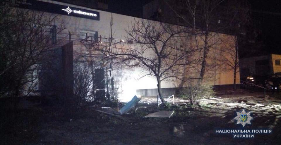 В здание Киевэнерго бросили гранату