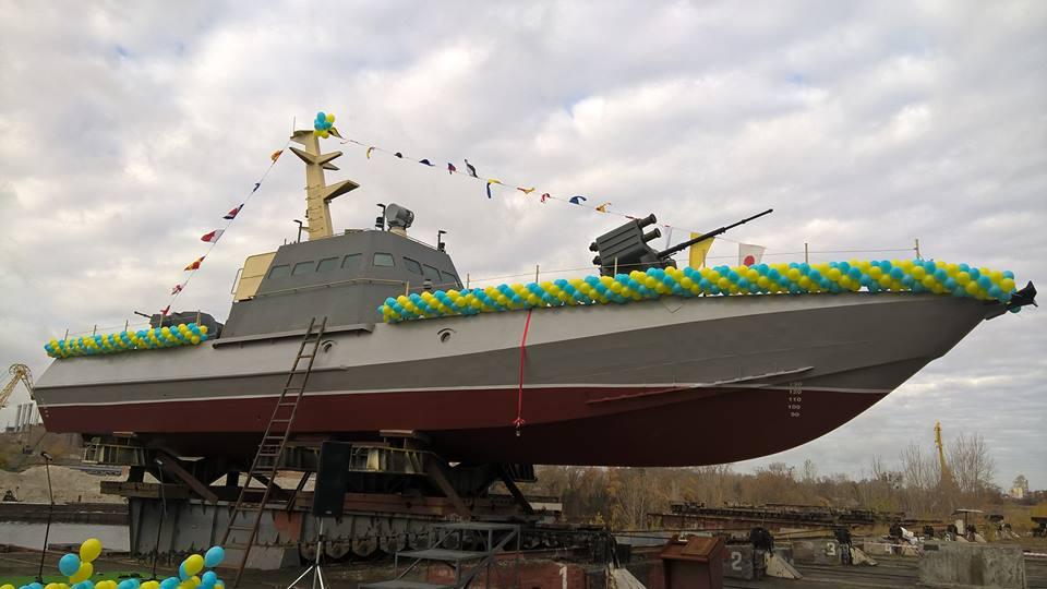 В Киеве спустили на воду новый бронекатер