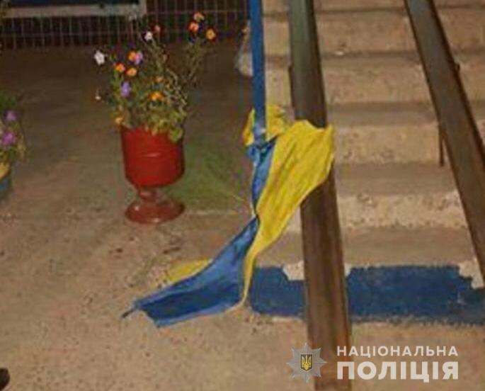 Украинец получил три года тюрьмы за надругательство над флагом