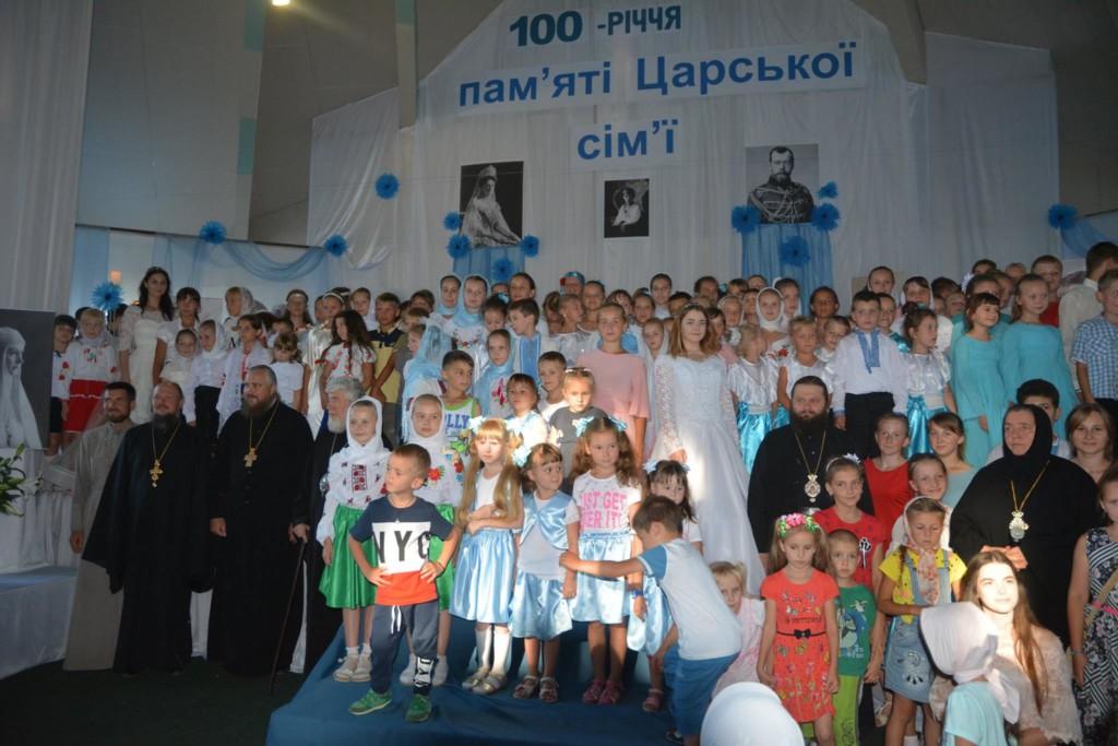 В УПЦ МП не увидели ничего плохого в проведении фестиваля в честь Никола...