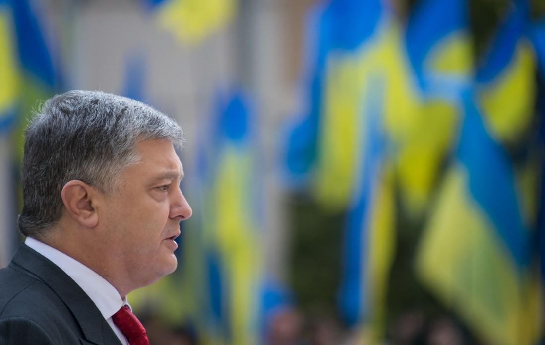 Порошенко прокомментировал решение КСУ о роспуске Верховной Рады
