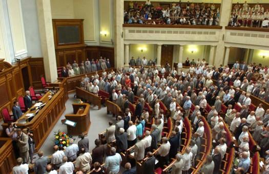 Верховная Рада утвердила собственный бюджет на 2012 год