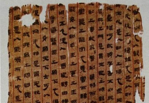 В Китае расшифровали древнейший в мире текст об анатомии