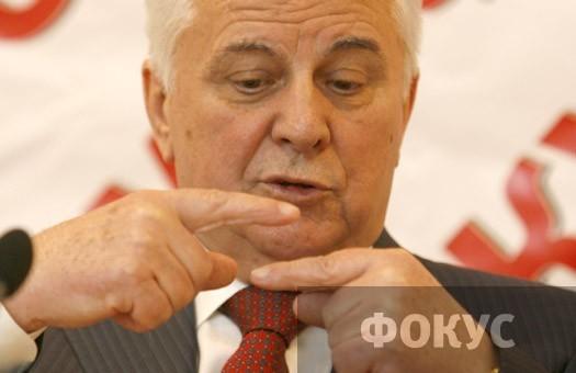 Кравчук официально  стал доверенным лицом Тимошенко
