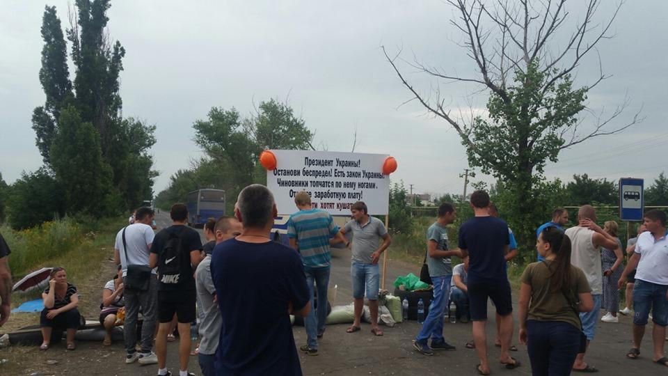 Шахтеры в Донецкой области перекрыли трассу, – требуют зарплату