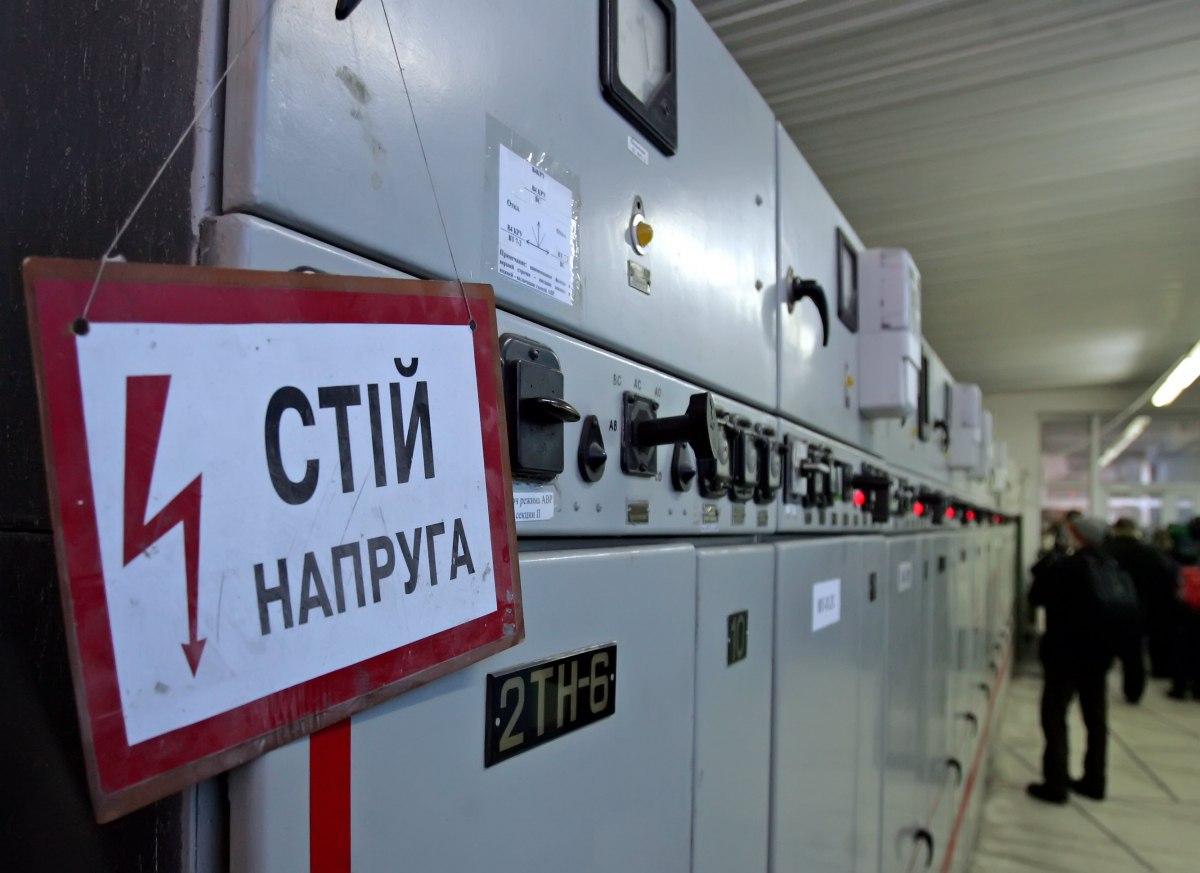 Устаревшая электрическая сеть советских времен угрожает энергетической б...