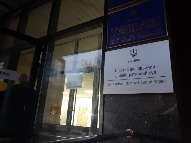 Суд отказался отменить регистрацию Зеленского кандидатом в президенты