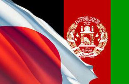 Япония выделит Афганистану 5 млрд. долл экономической помощи