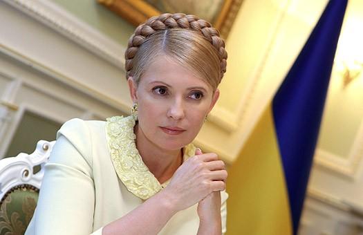 Тимошенко уверена, что Путин не оштрафует Украину