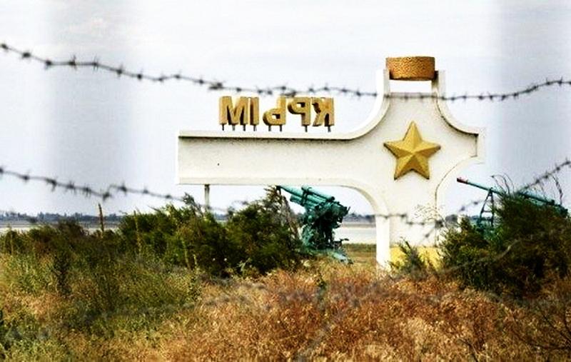 В аннексированном Крыму ООН насчитала 42 жертвы насильственных исчезнове...