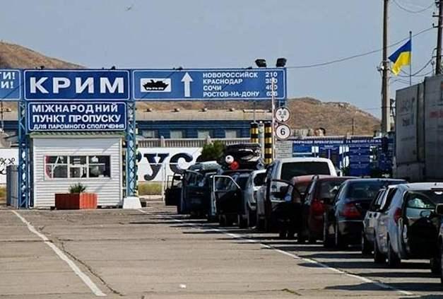 Чубаров потребовал открыть границу с Крымом
