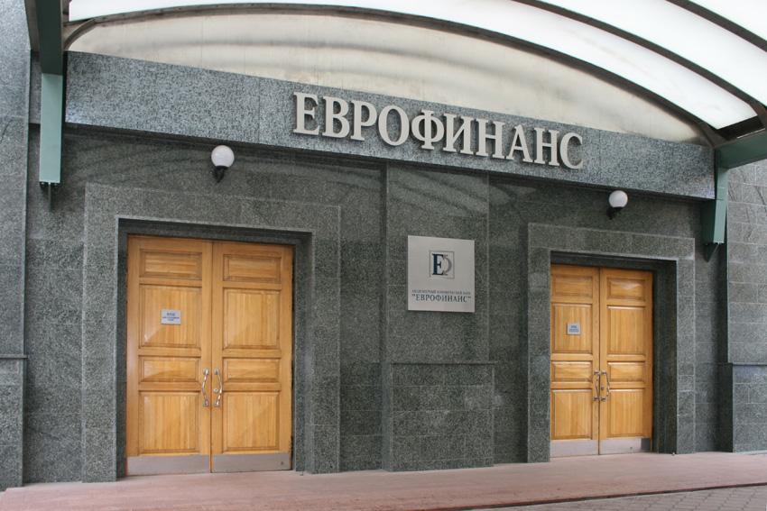 США ввели санкции против венесуэльско-российского банка