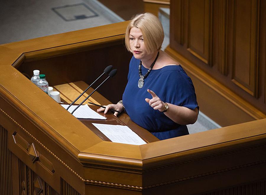 Минус пять дней. За что Ирину Геращенко хотят лишить права голоса в Раде