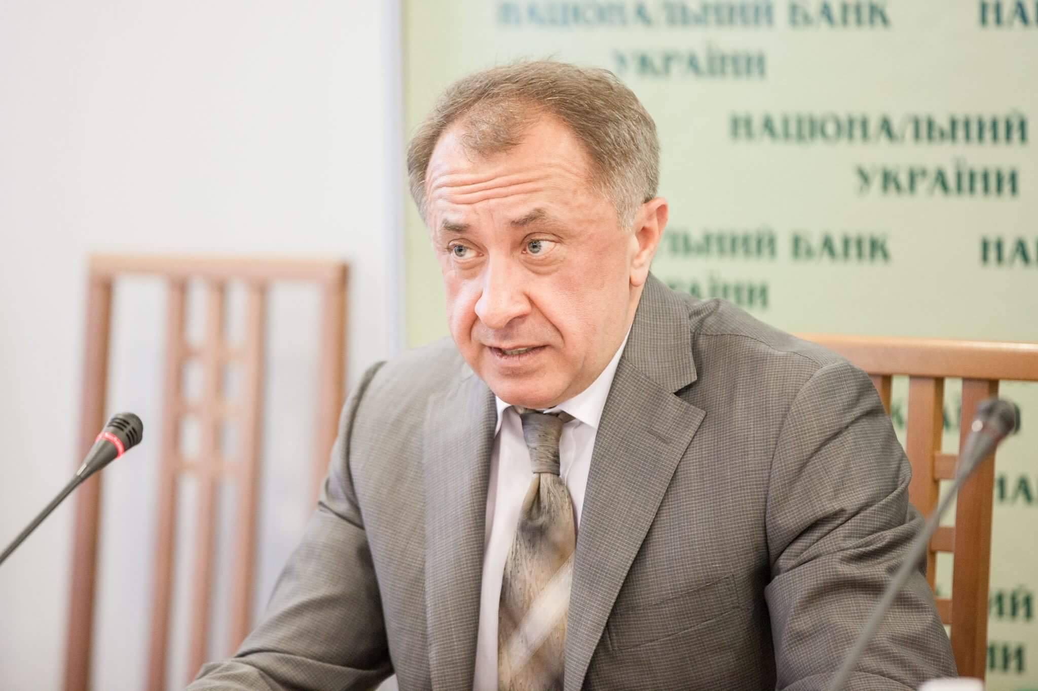 Глава Совета НБУ сказал, когда стабилизируется курс гривны