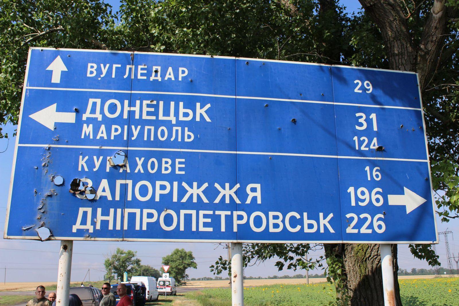 26,7% украинцев поддерживают закон об особом статусе Донбасса, - опрос