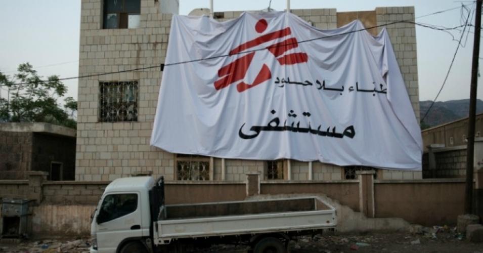 """В Йемене авиация разбомбила госпиталь """"Врачей без границ"""""""