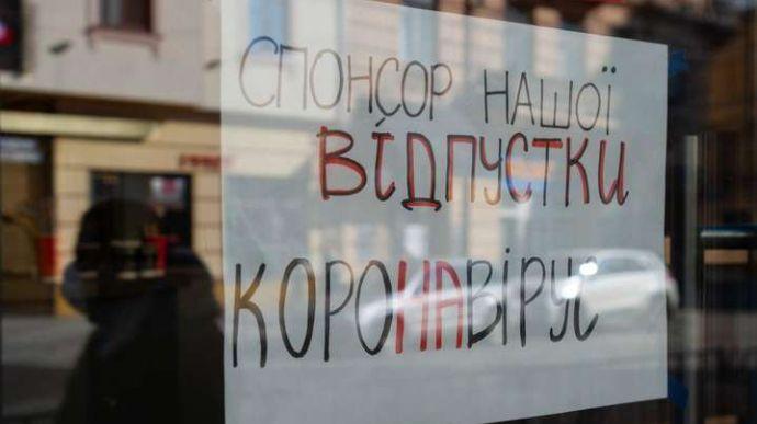 """В Украине вместо жестких ограничений могут ввести """"карантин выходного дн..."""