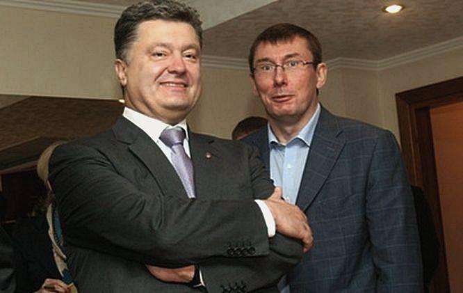 Против Порошенко и  Луценко открыли дело за лишение человека гражданства
