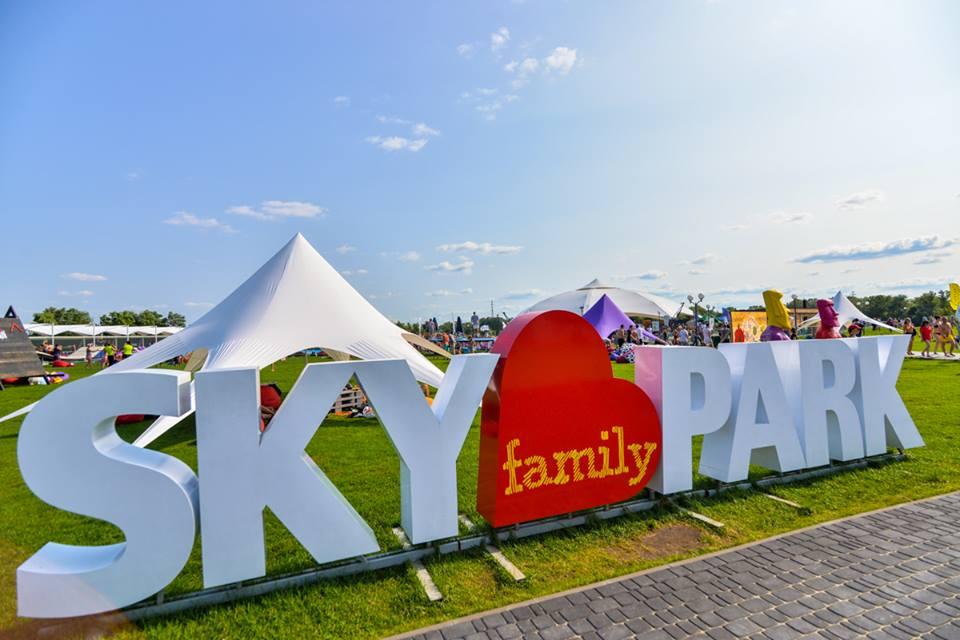 С днём рождения, Sky Family Park