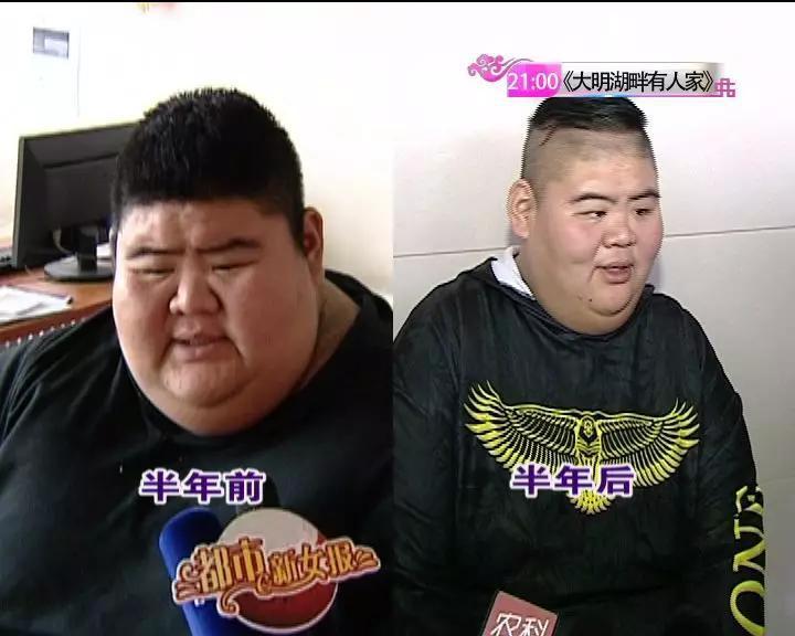 Самый толстый китаец за полгода сбросил 142 кг и вырос на 2 см