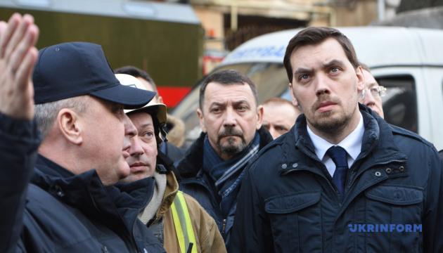 Гончарук потребовал уволить руководителей ГСЧС Одесской области