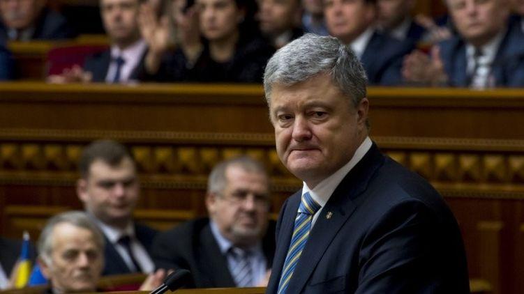 ГПУ готовит подозрение Петру Порошенко, – СМИ