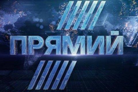 """Порошенко получит право первой покупки канала """"Прямой"""", – Сюмар"""