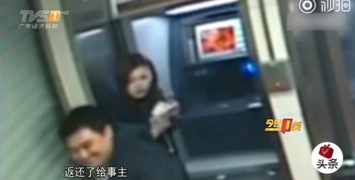 Китаец-грабитель вернул украденные деньги, узнав, что у жертвы они были...