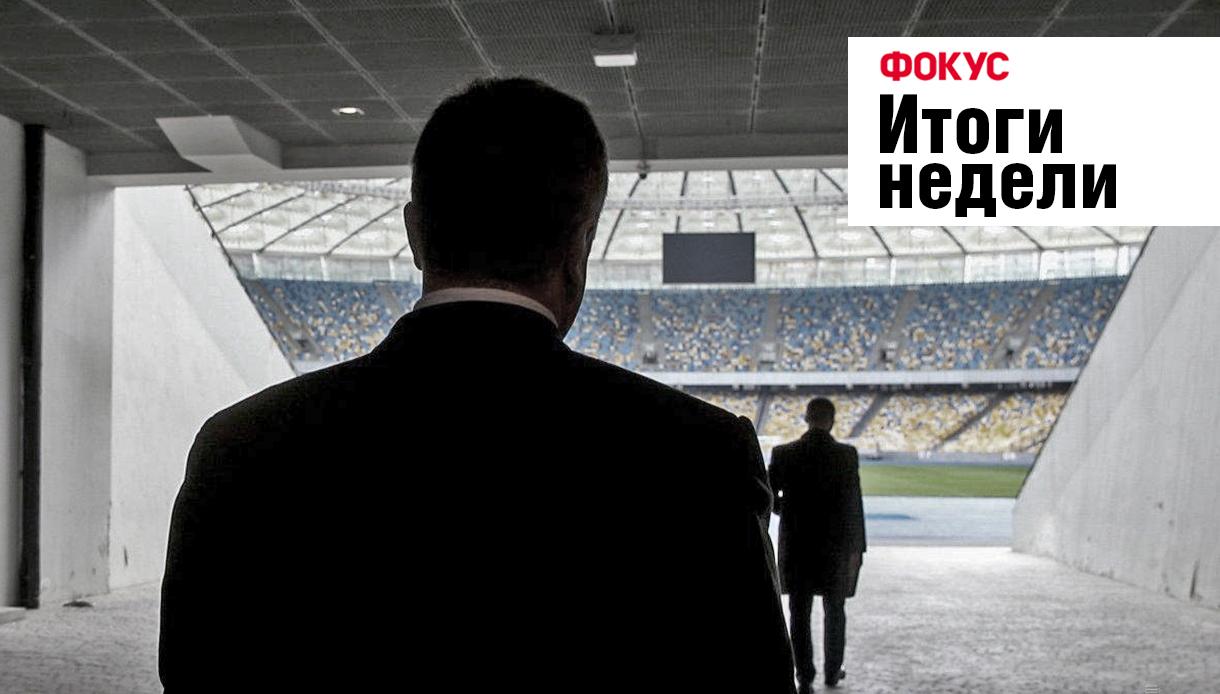 """Дебаты на стадионе, """"реванш"""" в судах, поселковый клуб — в финале Кубка...."""
