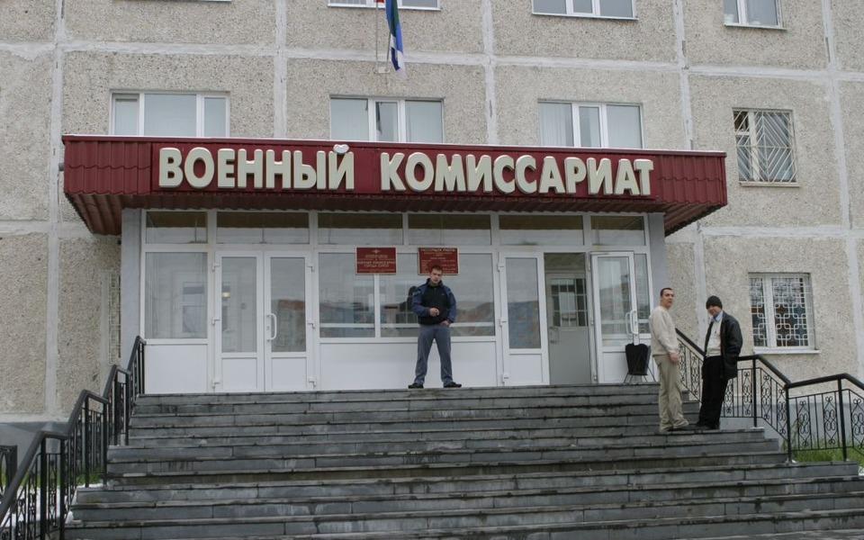 16-летнего больного ДЦП в России решили призвать в армию