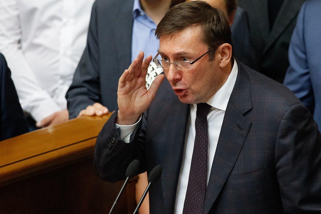 Луценко: Президент не имеет права меня увольнять
