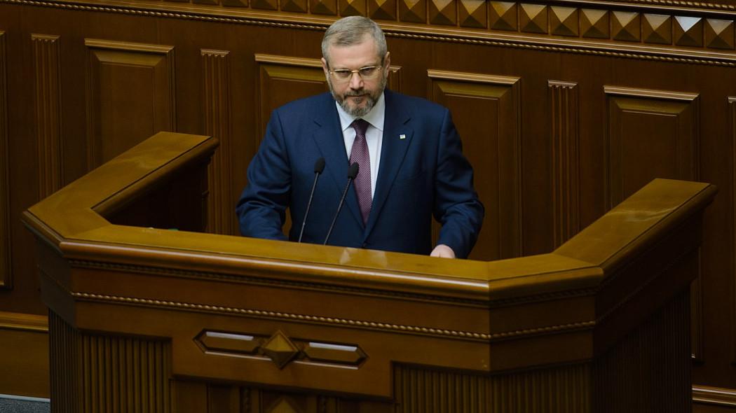Оппозиционный блок против того, чтобы Украина была колонией Америки или...