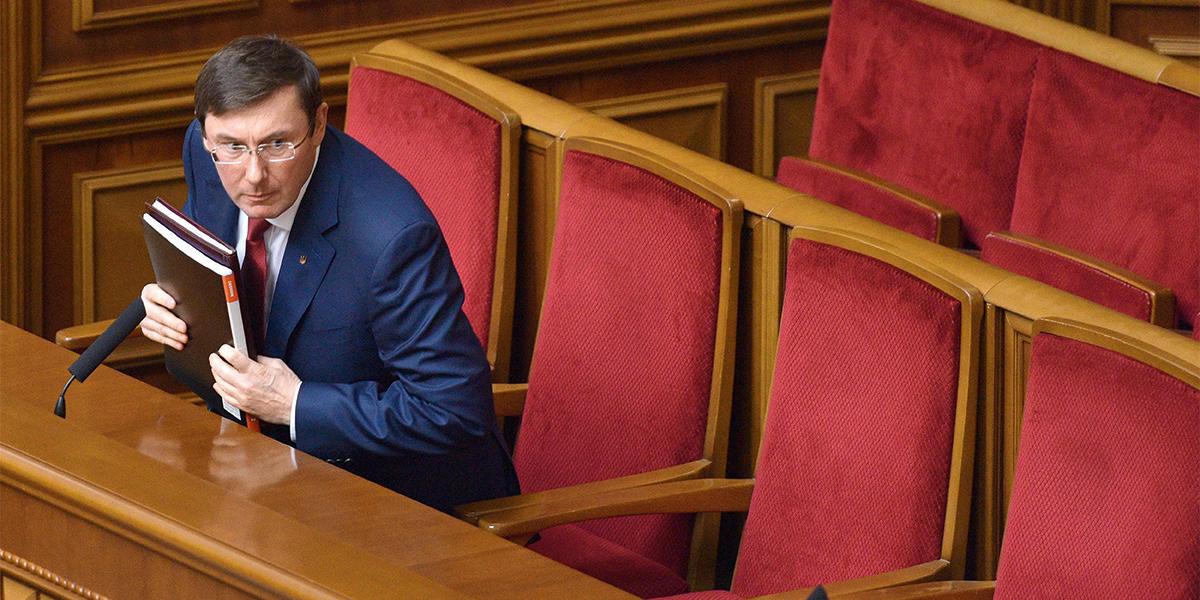 Генеральная уборка. Какие дела останутся после ухода Луценко и чем приде...