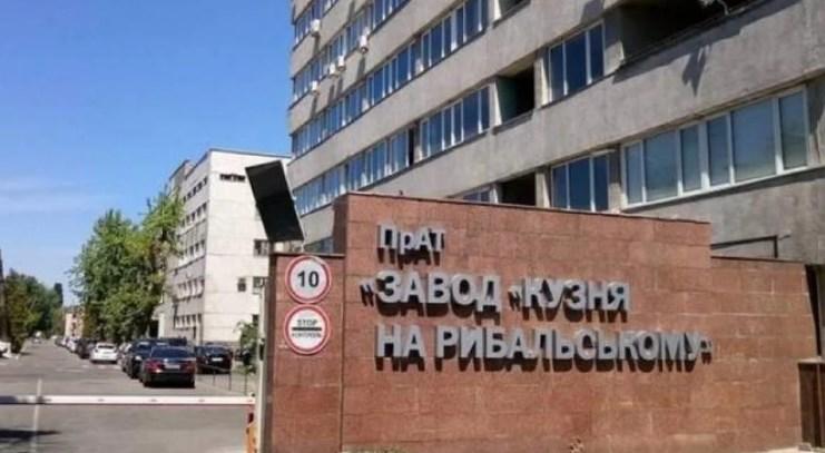 """Суд арестовал всю недвижимость """"Кузни на Рыбальском"""""""