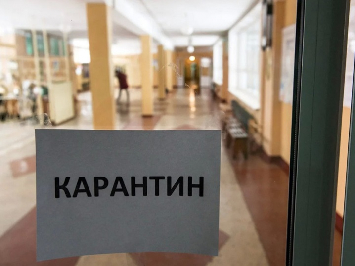Черновицкая область вводит адаптивный карантин