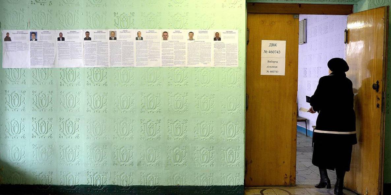 Берут числом. Центризбирком зарегистрировал 44 кандидата в президенты: к...