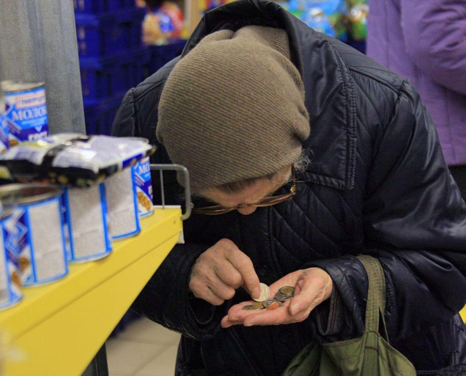 """""""Конец эпохи..."""" По итогам года 45% населения Украины окажется в категор..."""